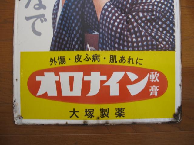 浪花千栄子の画像 p1_7